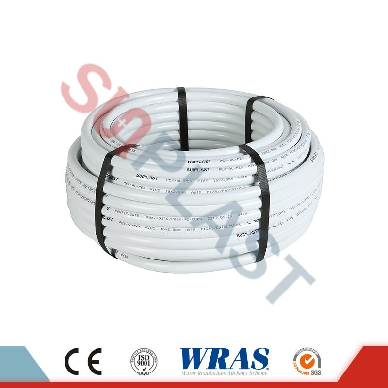 PEX-AL-PEX Multilayer Pipe