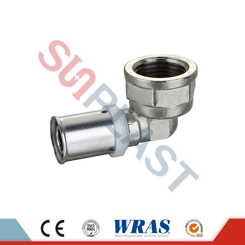 Brass Press Female Elbow Kanggo PEX-AL-PEX Multilayer Pipe